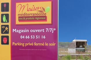 la Maison méditerranéenne des Vins du Grau du Roi sur la route de l'Espiguette (®  networld-fabrice Chort)