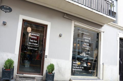 Jean Louis Fages Décoration Intérieure propose des services d'aménagement intérieur et une boutique de décoration au sein de Galerie Jean Louis Fages en centre-ville.(® SAAM-fabrice Chort)