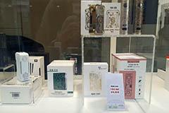 Aromanîmes vend du matériel de cigarette électronique