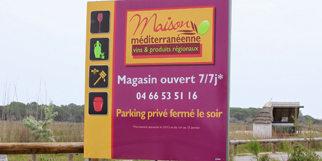 Maison méditerranéenne des vins du Grau du Roi vous reçoit tous les jours sur la route de l'Espiguette (® networld-fabrice chort)